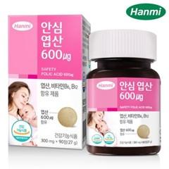 [한미] 안심 엽산 90정