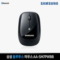 삼성전자 AA-SM7PWBB 블루투스 무선마우스 3버튼 1600dpi