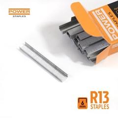 트룹런던 타카핀 스테이플러침 R-13 6mm 건타카침_(2010317)