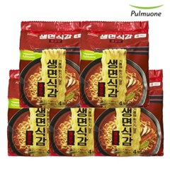 [풀무원]생면식감 매운맛 (4개입)x5봉 ,총20봉