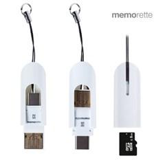 [메모렛] MI-OR006 C타입 OTG USB메모리 16G