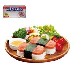 런천미트(스팸)무스비 메이커,주먹밥 메이커