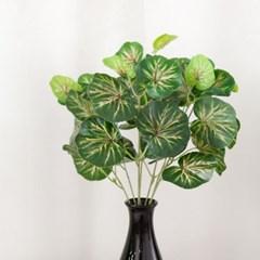 7대잎 제라늄 40cm 조화 식물 장식 그린 인테리어 FAIBFT