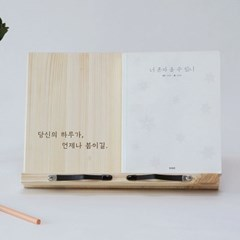 [에이스독서대] 친환경원목 휴대용 책받침대 데일리독서대