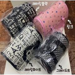 큐티 반원 가방 (소형, 대형 애완용)