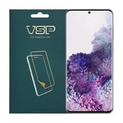 VSP 갤럭시S20플러스 풀커버 액정보호필름 2매_B