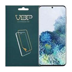 VSP 갤럭시S20 풀커버 액정보호필름 2매_B