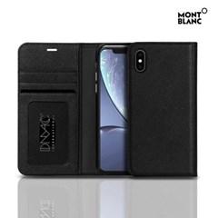몽블랑 아이폰XR 플립커버 사피아노 뷰 핸드폰케이스_(3399404)