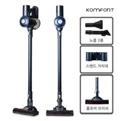 컴포트(KOMFORT) 콰트로 20Kpa BLDC 무선 진공청소기 BVC-250G