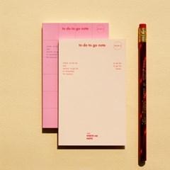 WRITE ME NOTE(노트) - to do to go