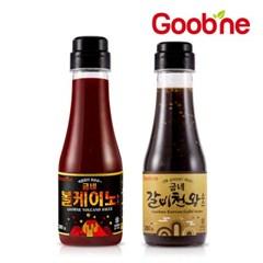[굽네] 볼케이노&갈비천왕 소스 2종 골라담기