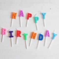 필수 생일파티용품 생일초