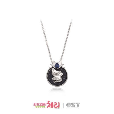 [카드캡터체리XOST] 스피넬의 달빛 실버 목걸이 OTN220308OWB