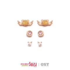 [카드캡터체리XOST] 케로의 태양 패키지 귀걸이 OTE620307APW