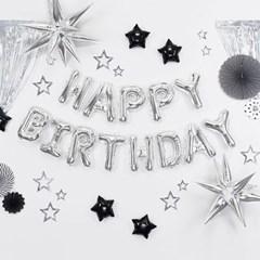 생일파티 장식세트 [HAPPY BIRTHDAY 스타 실버블랙]_(11969532)