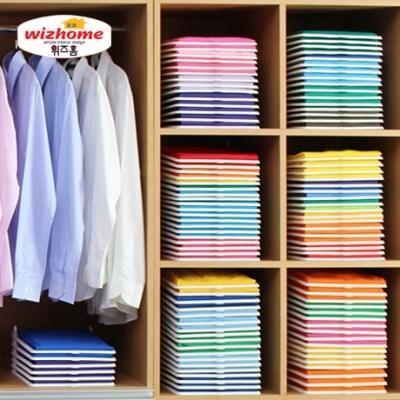위즈홈 옷정리 트레이 (일반형)30p+폴더1개