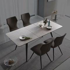 [스코나]버몬트 확장형 세라믹 식탁 테이블(1800)_(602771361)