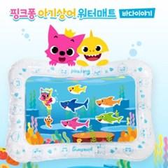 핑크퐁 바다이야기 워터매트