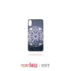 [카드캡터체리XOST] 저녁벚꽃 젤리 핸드폰케이스(아이폰11)