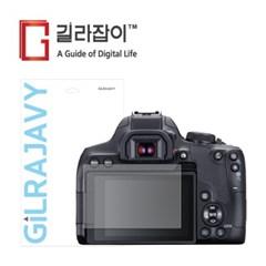 캐논 EOS 850D 리포비아H 고경도 액정보호필름 2매