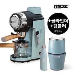 [텐텐단독] 모즈 홈카페 세트 (커피머신 + 커피 글라인더 + 텀블러)