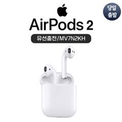 [Apple] 에어팟2세대 유선 MV7N2KH/A