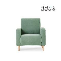 [커버리코] 와플핏 소파커버 1인용_(28596)