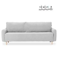 [커버리코] 와플핏 소파커버 4인용_(28593)