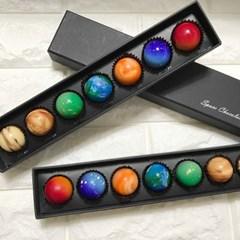 화이트데이♥ 수제 우주 초콜릿 7종 선물세트