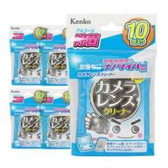 겐코 나노 렌즈 클리너 렌즈티슈 50매 스마트폰, 카메라렌즈 클리닝