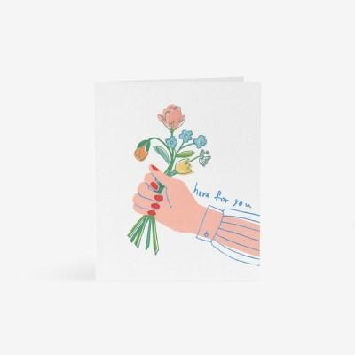 히얼포유 카드