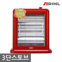 신일 3단 전기히터 SEH-2200CTK/석영관/회전/국내산
