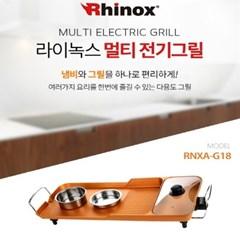 [라이녹스] 멀티 전기 그릴 RNXA-G18