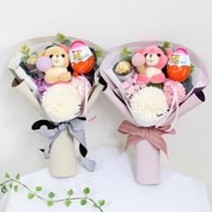 킨더조이 곰인형 꽃다발 화이트데이 기념일 선물