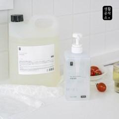 [생활공작소] 주방세제 3L 1+1
