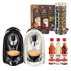 치보 카피시모 홈카페 키트_컴팩트+50캡슐+커피시럽3종+디스펜서