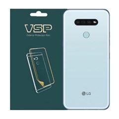 VSP LG Q51 무광후면 보호필름 2매