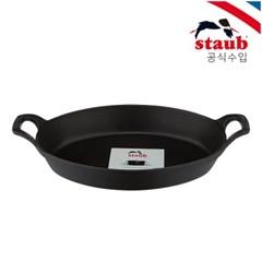 [스타우브]타원형 스태커블 디쉬 32cm 블랙 ST303323
