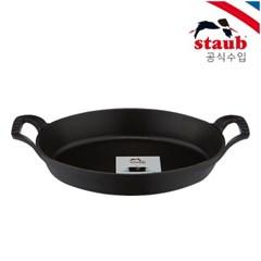 [스타우브] 타원형 스태커블 디쉬 28cm 블랙 ST302923