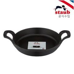 [스타우브]원형 스태커블 디쉬 16cm 블랙 ST301623