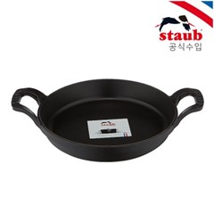 [스타우브]원형 스태커블 디쉬 20cm 블랙 ST302023