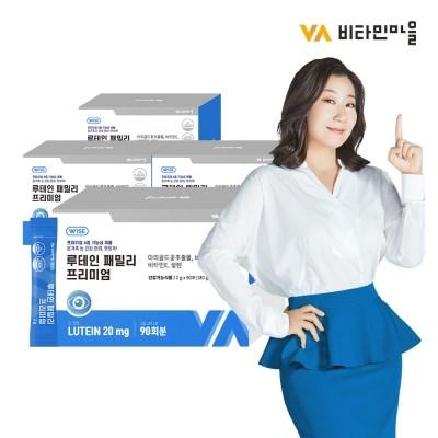 [비타민마을] 와이즈 루테인 패밀리 4박스 360포(총12개월분)