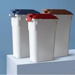 다용도 핸들 쓰레기통 45L 1개(색상랜덤)