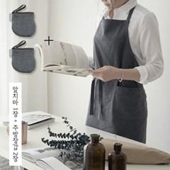 브릭스 앞치마 주방장갑 2장세트_차콜그레이
