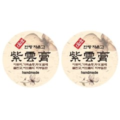 자운고 원형 라벨 소 (15개)