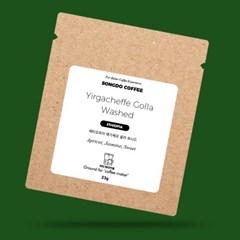 커피메이커용 그라운드 커피 팩  무배 세트 (선택형)