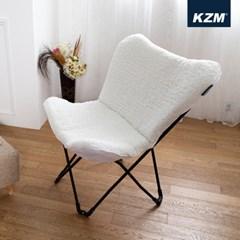 크림체어 / 인테리어의자 안락의자 다용도 접이식의자