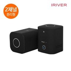 아이리버 사운드듀오 블루투스 스피커 BTS-DH7 2채널