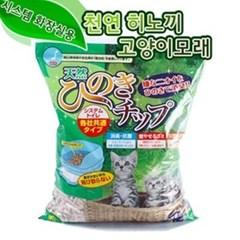 일본산 천연히노끼 모래칩 4L-시스템화장실전용 (in)