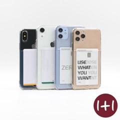 [1+1할인] 카드 포켓 에어쿠션 투명 폰케이스(아이폰 갤럭시 핸드폰)